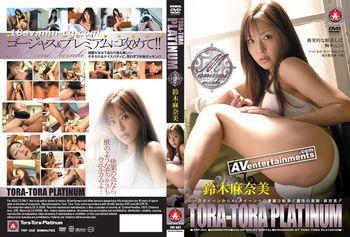 Tora Tora Platinum Vol.02