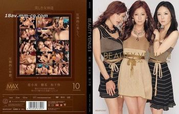 BEAUTY VENUS 2-B