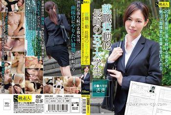 就職活動 長崎女子大學生 02