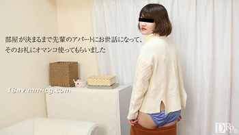 最新天然素人 101216_01 22歲來自農村到東京的後輩 今井沙月
