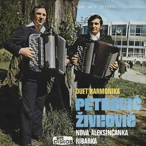Duet harmonika Petrovic i Zivkovic 1977 a