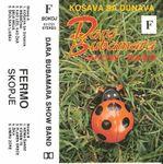 Dara Bubamara (Radojka Adzic) - Diskografija 36713655_Kaseta_Prednja