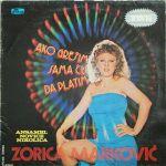 Zorica Markovic - Diskografija  36838565_Prednja