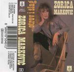 Zorica Markovic - Diskografija  36839860_Kaseta_Prednja