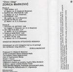 Zorica Markovic - Diskografija  36839861_Kaseta_Zadnja