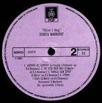Zorica Markovic - Diskografija  36839863_Ploca_B