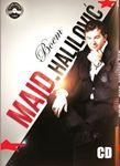 Maid Halilovic - Kolekcija 40162879_FRONT