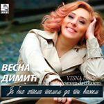 Vesna Dimic - Ja Bih Htela Pesmom Da Ti Kazem (2019) 41598578_cover