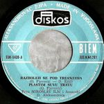 Miroslav Ilic - Diskografija 50129010_omot3