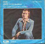 Miroslav Ilic - Diskografija 50129763_1976_Miroslav_Ilic_omot2