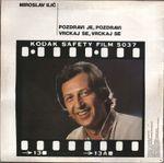 Miroslav Ilic - Diskografija 50144833_2