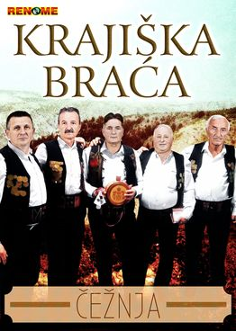 Krajiska Braca 2019 - Andjela 41249731_folder