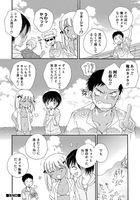 [アンソロジー] オトコのコHEAVEN Vol.47 - Hentai sharing sexy girls image jav