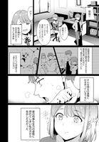 comic アンスリウム 2020年02月号 Vol.082 - Hentai sharingReal Street Angels