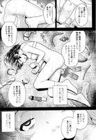 [彦馬ヒロユキ] 成長中のマセガキに愛の失神アクメ指導 + イラストカード - Hentai sharing