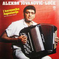 Aleksa Jovanovic Luce - Kolekcija 53140423_prednja