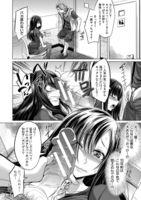 [コバヤシテツヤ] 牝豚、ぶち犯す!!+特典 - Hentai sharing - idols