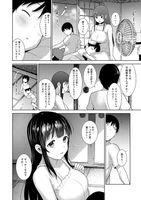 COMIC アナンガ ランガ #057 - Hentai sharing