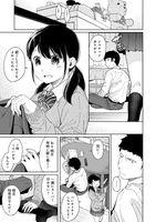 COMIC アナンガ ランガ #059 - Hentai sharing sexy girls image jav