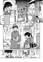 [HAMAO] ショコラ + 4Pリーフレット - Hentai sharing - Girlsdelta