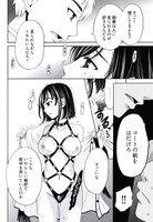 [後藤晶] ネトラセ契約 - Hentai sharing