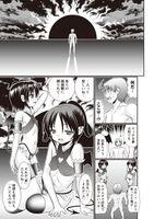 [あ~る こが] ひんにゅう小悪魔 睡魔&淫夢 - Hentai sharingReal Street Angels