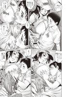[やながわ理央] 年下童貞マニア - Hentai sharing